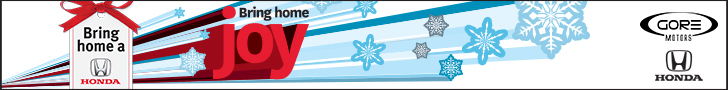 GORE TOP BANNER AD